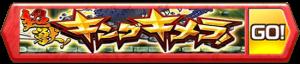 /theme/famitsu/shironeko/banner/banner_kk.png