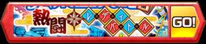 /theme/famitsu/shironeko/banner/banner_kuzyou02