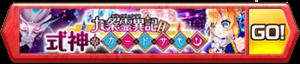 /theme/famitsu/shironeko/banner/banner_kuzyou03