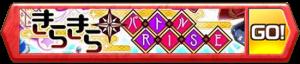 /theme/famitsu/shironeko/banner/banner_kuzyou05