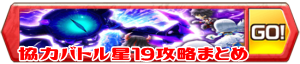 /theme/famitsu/shironeko/banner/banner_kyouryoku19