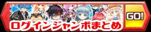 /theme/famitsu/shironeko/banner/banner_lj.png