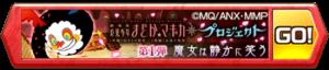 /theme/famitsu/shironeko/banner/banner_madoka02