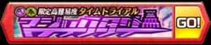 /theme/famitsu/shironeko/banner/banner_magic.png