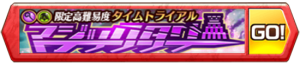 /theme/famitsu/shironeko/banner/banner_magic