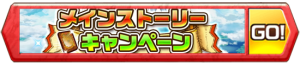 /theme/famitsu/shironeko/banner/banner_main14c