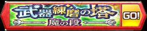 /theme/famitsu/shironeko/banner/banner_manodan