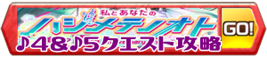 /theme/famitsu/shironeko/banner/banner_miku_addto.png