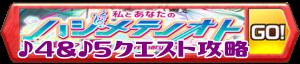 /theme/famitsu/shironeko/banner/banner_miku_addto