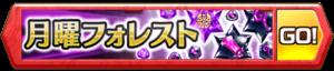 /theme/famitsu/shironeko/banner/banner_monday.png