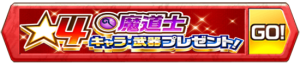 /theme/famitsu/shironeko/banner/banner_mp