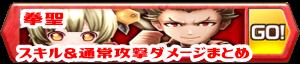 /theme/famitsu/shironeko/banner/banner_ncc002