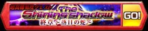 /theme/famitsu/shironeko/banner/banner_noroi_final