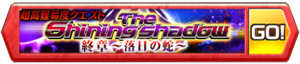 /theme/famitsu/shironeko/banner/banner_noroi_final.png