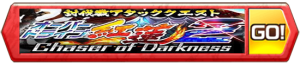/theme/famitsu/shironeko/banner/banner_odg_s