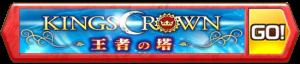/theme/famitsu/shironeko/banner/banner_ouzya