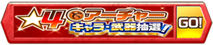 /theme/famitsu/shironeko/banner/banner_pa