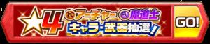/theme/famitsu/shironeko/banner/banner_pam.png