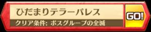 /theme/famitsu/shironeko/banner/banner_paresu