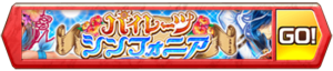 /theme/famitsu/shironeko/banner/banner_pirate01