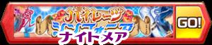 /theme/famitsu/shironeko/banner/banner_pirate03
