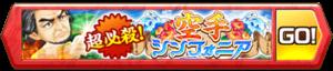 /theme/famitsu/shironeko/banner/banner_pirate04