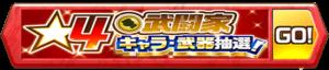 /theme/famitsu/shironeko/banner/banner_pn.png