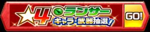/theme/famitsu/shironeko/banner/banner_pr.png