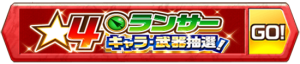 /theme/famitsu/shironeko/banner/banner_pr