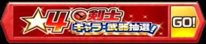 /theme/famitsu/shironeko/banner/banner_ps.png