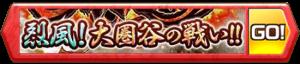 /theme/famitsu/shironeko/banner/banner_regalia03