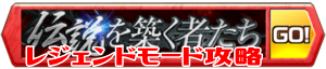 /theme/famitsu/shironeko/banner/banner_riamu_l.png