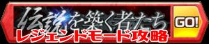 /theme/famitsu/shironeko/banner/banner_riamu_l