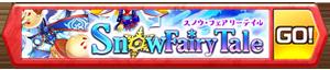 /theme/famitsu/shironeko/banner/banner_rokka3