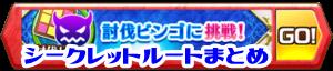 /theme/famitsu/shironeko/banner/banner_sd2_02