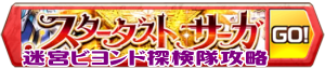 /theme/famitsu/shironeko/banner/banner_sd_b.png
