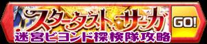 /theme/famitsu/shironeko/banner/banner_sd_b