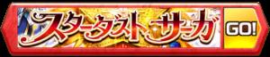 /theme/famitsu/shironeko/banner/banner_sd_ep01.png