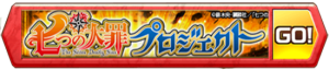 /theme/famitsu/shironeko/banner/banner_sds1