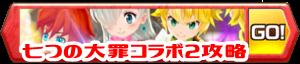 /theme/famitsu/shironeko/banner/banner_sds2