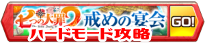 /theme/famitsu/shironeko/banner/banner_sds2_01