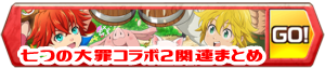 /theme/famitsu/shironeko/banner/banner_sds2s