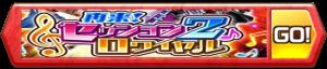 /theme/famitsu/shironeko/banner/banner_session2.png