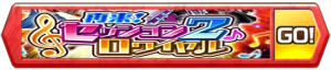 /theme/famitsu/shironeko/banner/banner_session2