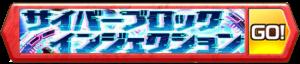 /theme/famitsu/shironeko/banner/banner_share3_04
