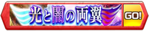 /theme/famitsu/shironeko/banner/banner_shine_dark