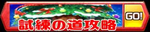 /theme/famitsu/shironeko/banner/banner_shiren00.png