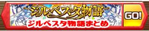 /theme/famitsu/shironeko/banner/banner_silvester00