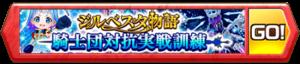 /theme/famitsu/shironeko/banner/banner_silvester02