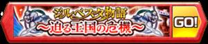 /theme/famitsu/shironeko/banner/banner_silvester03
